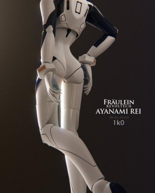 PT – Rei Ayanami 3