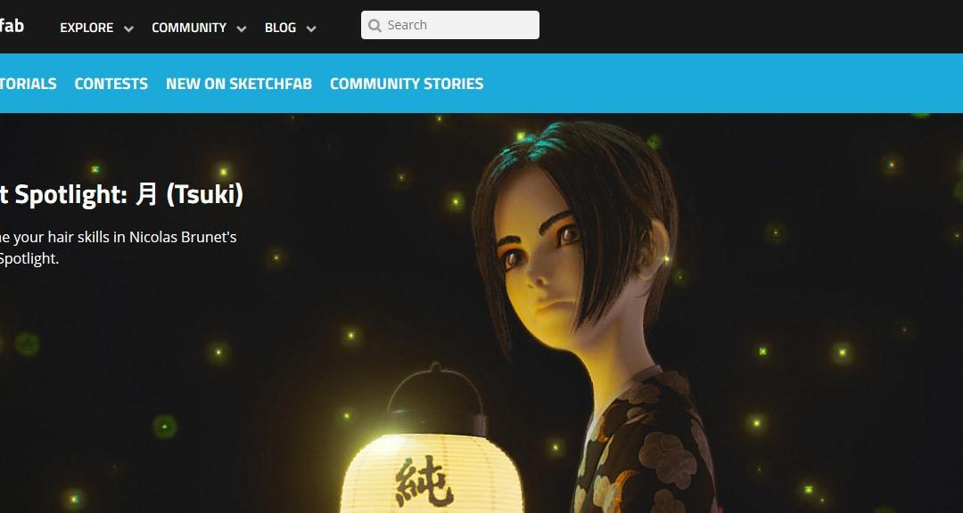 Art Spotlight – 月 (Tsuki)